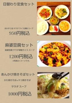 CHINESE DINING 油家(チャイニーズダイニングアブラヤ) - 松本 - 長野県(中華料理)-gooグルメ&料理