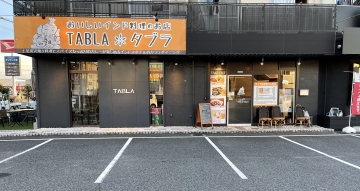 インド料理食べ放題 タブラ 福山春日店 image