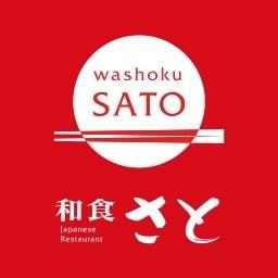 和食さと 三津屋店 image