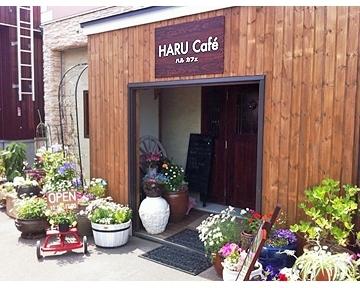 HARU Caf'e