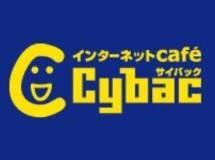 サイバック鹿児島天文館店 image