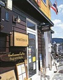 キンカーオ image