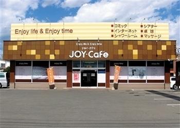 ジョイカフェ北見西富店