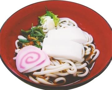花山亭 image