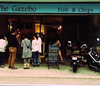 The Gazebo image