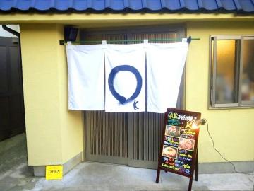 K(ケイ) - 蒲田/羽田 - 東京都(お好み焼き・もんじゃ焼き)-gooグルメ&料理