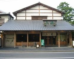 三山 image