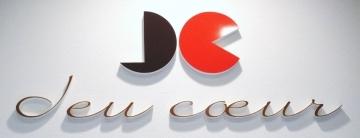 Jeu Coeur(ジュクール) - 岡山/玉野/赤磐 - 岡山県(洋菓子・ケーキ,デザート・スイーツ)-gooグルメ&料理