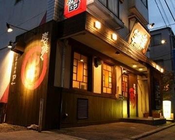 笑楽 祇園店(ショウラクギオンテン) - 広島 - 広島県(居酒屋,その他(和食))-gooグルメ&料理