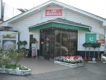 NEW HOT MASALA image