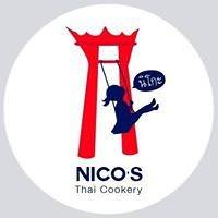 小伝馬町 タイビストロ NICO'S(ニコーズ)