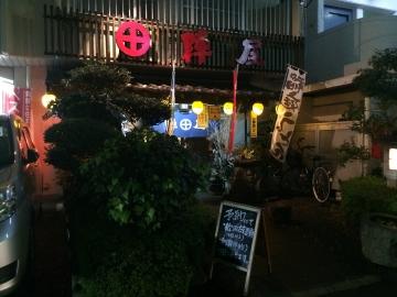 陣屋(ジンヤ) - 広島 - 広島県(居酒屋)-gooグルメ&料理