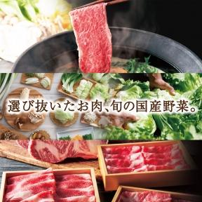 しゃぶしゃぶ温野菜 北千住店 image