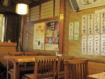 九重(ココノエ) - 熱海/伊東/東伊豆 - 静岡県(和食全般)-gooグルメ&料理