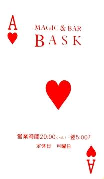 BASK(バスク) - 熊本 - 熊本県(バー・バル,その他(お酒))-gooグルメ&料理