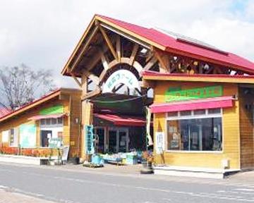 農家レストラン image