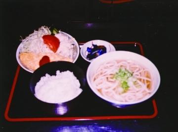 駒信食堂 image