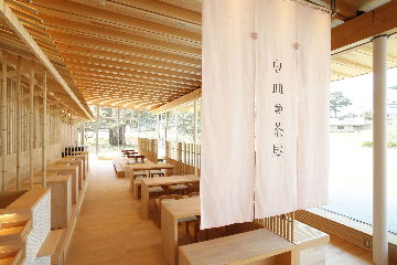 豆皿茶屋 image