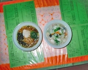 錦龍らーめん(キンリュウラーメン) - 練馬/西東京市 - 東京都(中華料理)-gooグルメ&料理