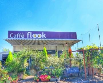 caffe flook image