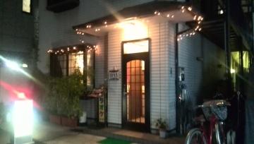 カラオケ&ダイニングレストラン 「シャンティ」