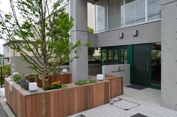 Banna Garden Cafe