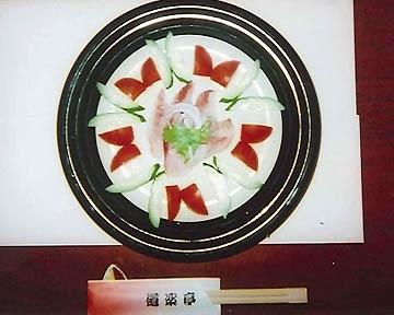 道楽亭 image