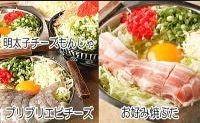 食彩バリバリ 浪館店 image