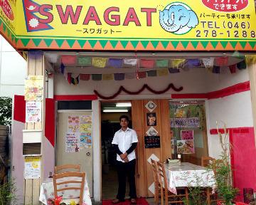 カレー&アジアンフード SWAGAT(カレーアンドアジアンフードスワガット) - 大和/瀬谷/三ツ境 - 神奈川県(カレー,その他(アジア・エスニック))-gooグルメ&料理