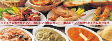 インド料理ナンダン シーモール店 image