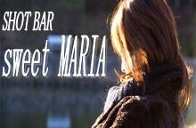 SWEET MARIA(ショットバースイートマリア) - 川崎/鶴見 - 神奈川県(バー・バル,その他(お酒))-gooグルメ&料理