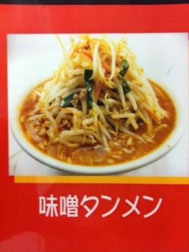 恵比須屋食堂 image