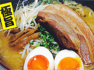 らーめんあすなろ小山店(ラーメンアスナロオヤマテン) - 小山/佐野/足利 - 栃木県(ラーメン・つけ麺)-gooグルメ&料理