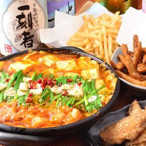 炭処 一乎(スミドコロハジメヤ) - 岐阜 - 岐阜県(居酒屋,焼肉)-gooグルメ&料理
