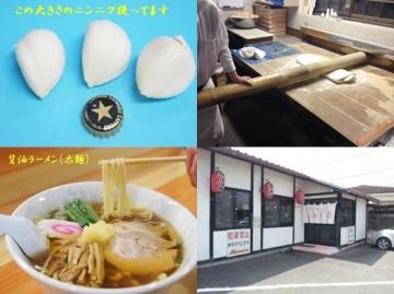 しみず屋(シミズヤ) - 高崎 - 群馬県(ラーメン・つけ麺,飲茶・点心・餃子,中華料理)-gooグルメ&料理