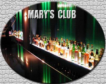 MARY'S CLUB(マリーズクラブ) - 深川 - 東京都(バー・バル,その他(お酒))-gooグルメ&料理