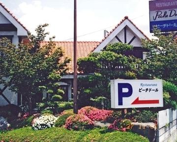 ピーチ・ドール image