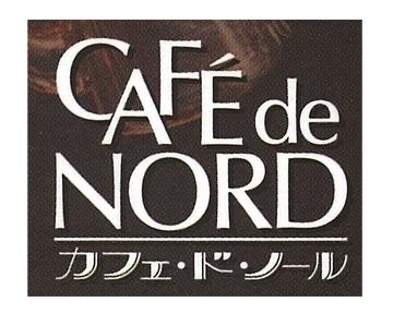 カフェ・ド・ノール image