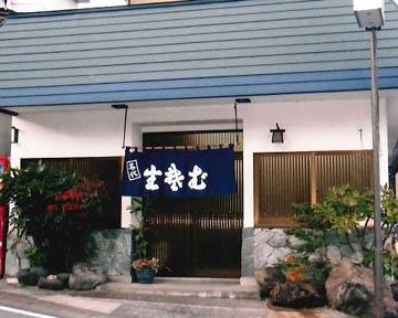 山椒(サンシヨウ) - 山形 - 山形県(ラーメン・つけ麺)-gooグルメ&料理