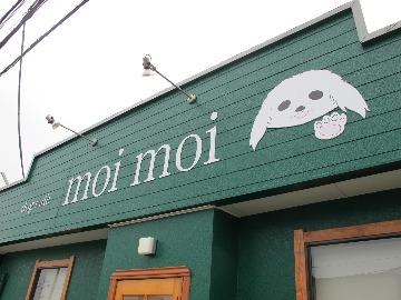 dogcafe moimoi image