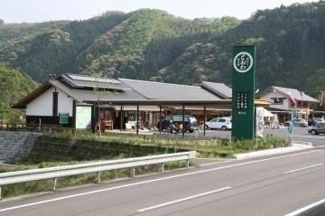 道の駅四万十とおわ image