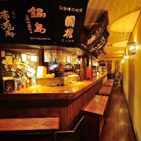 居酒屋 呑八(イザカヤドンパチ) - 仙台市周辺 - 宮城県(居酒屋)-gooグルメ&料理