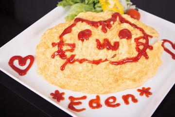 メイドCafe&Bar Eden