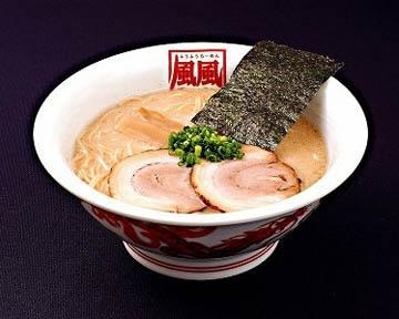 風風ラーメン赤塚店(フウフウラーメンアカツカテン) - 成増 - 東京都(ラーメン・つけ麺)-gooグルメ&料理