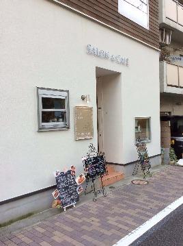 Salon&Cafe Catdog