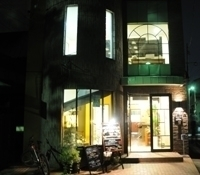 Restaurant Tera
