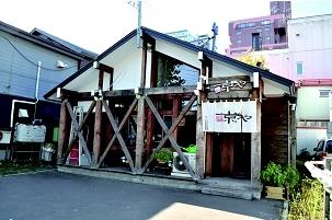 らー麺 京や(ラーメンキョウヤ) - 小樽/後志 - 北海道(中華料理)-gooグルメ&料理