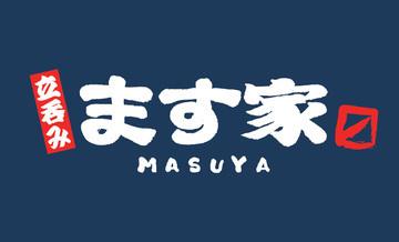 ます家 芝大門店(マスヤ シバダイモンテン) - 浜松町/芝浦 - 東京都(居酒屋,その他(和食),和食全般,鶏料理・焼き鳥)-gooグルメ&料理