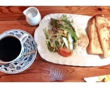 FREEK'S CAFE