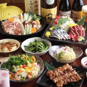 Dining わかんたんか image